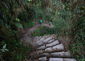 Inca Trail and Amazon 10 Days / 9 Nights